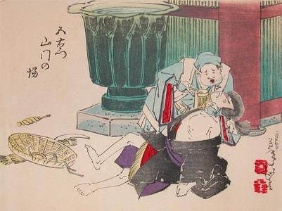 Tsukioka Yoshitoshi: Goemon - Ronin Gallery