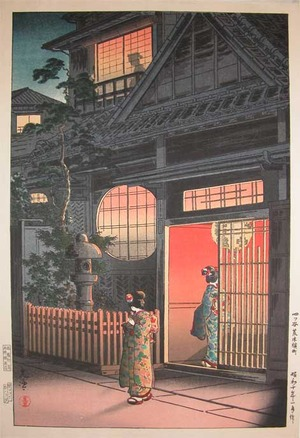 Tsuchiya Koitsu: Araki Yokocho at Yotsuya - Ronin Gallery