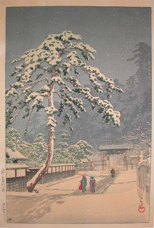 Kawase Hasui: Honmonji Temple at Ikegami - Ronin Gallery