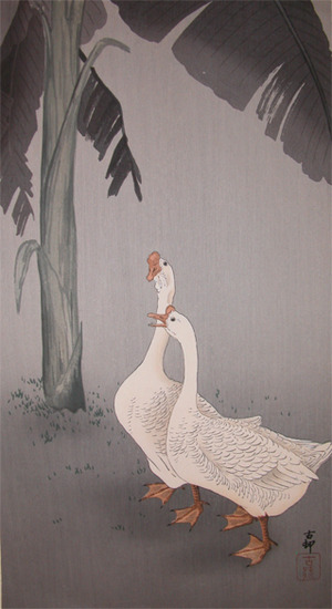 Koson: Geese and Banana Plant - Ronin Gallery