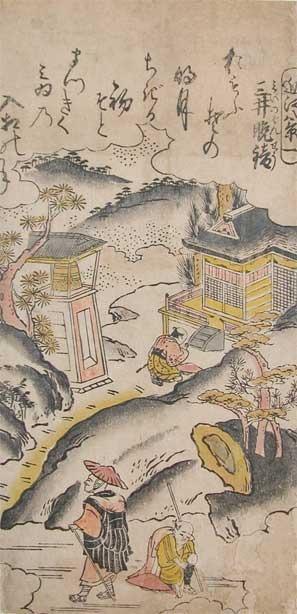 西村重長: Evening Bell at Mii Temple - Ronin Gallery
