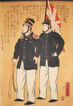 Utagawa Yoshitora: Two Americans - Ronin Gallery