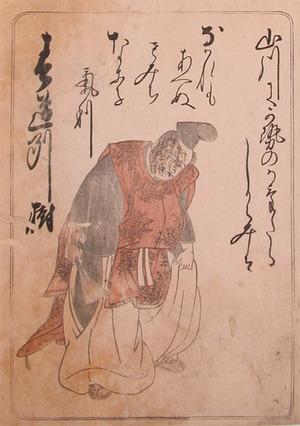 勝川春章: Harumichi no Tsuraki - Ronin Gallery