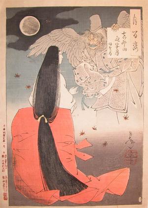 月岡芳年: Iga-no-Tsubone and Ghost at Mt. Yoshino - Ronin Gallery