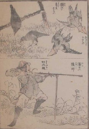 Katsushika Hokusai: Bird Hunting - Ronin Gallery