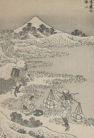 Katsushika Hokusai: Mt. Fuji from Senzoku - Ronin Gallery