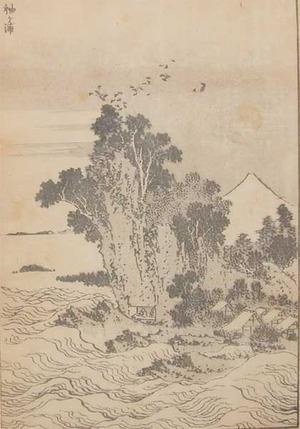 Katsushika Hokusai: Sodegaura - Ronin Gallery