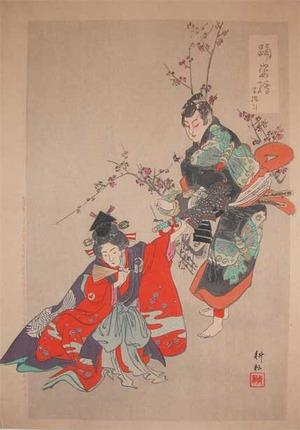 Koun: Scene from Kabuki Play - Ronin Gallery