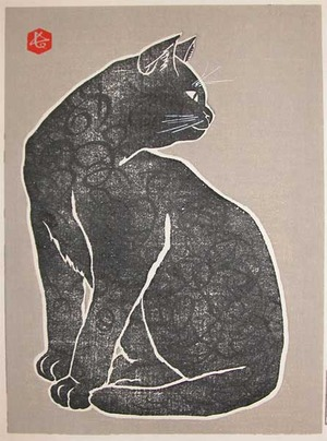Sadanobu IV: Black Cat - Ronin Gallery