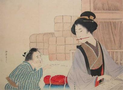 Watanabe Shotei: Message - Ronin Gallery