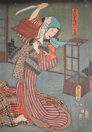Utagawa Kunisada: Wife of Hisaji - Ronin Gallery