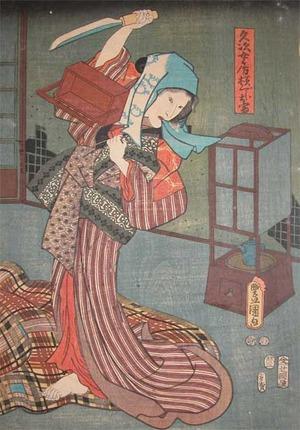歌川国貞: Wife of Hisaji - Ronin Gallery