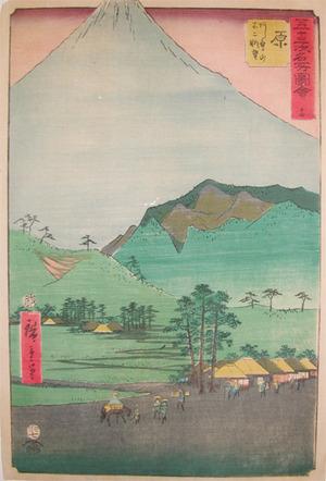 Utagawa Hiroshige: Hara - Ronin Gallery