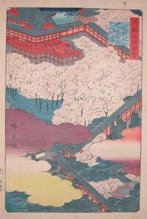 二歌川広重: Yamato in Spring - Ronin Gallery