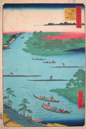 歌川広重: Nakagawa River Mouth - Ronin Gallery