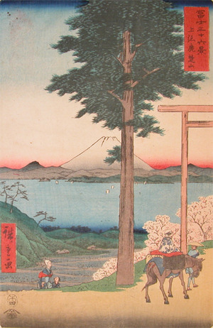 歌川広重: Rokusozan, Kazusa - Ronin Gallery