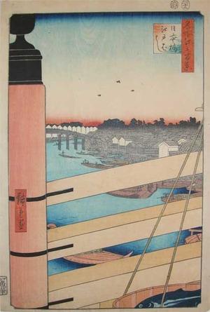 歌川広重: Nihonbashi and Edobashi - Ronin Gallery