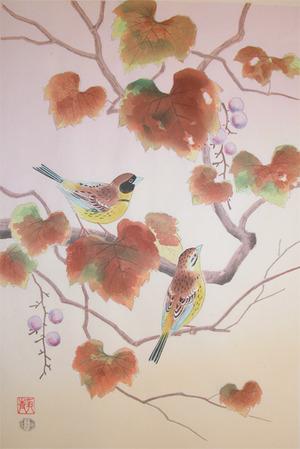 Ashikaga: Finch and Grapes - Ronin Gallery