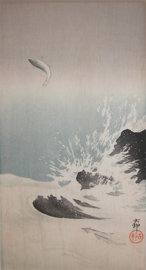 Koson: Salmon Jumping High Above Water - Ronin Gallery