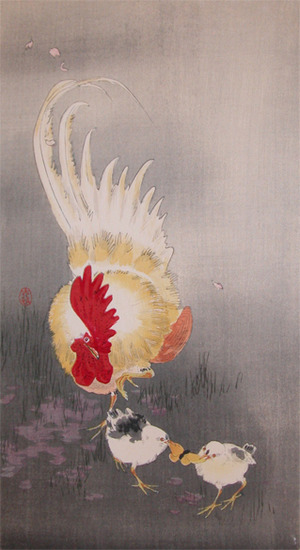 Koson: Rooster, Chicks and Butterfly - Ronin Gallery