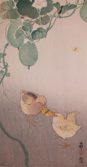 Koson: Two Chicks and Butterfly - Ronin Gallery