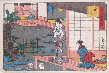 Shigenobu: Akasaka - Ronin Gallery