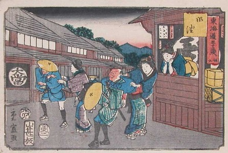 Shigenobu: Goyu - Ronin Gallery