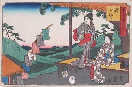 Shigenobu: Hodogaya - Ronin Gallery