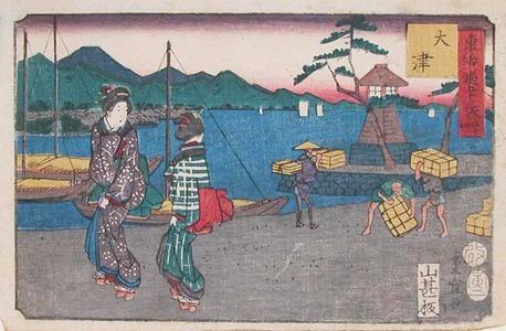 Shigenobu: Otsu - Ronin Gallery
