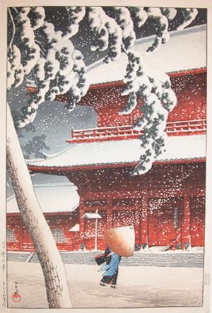 Kawase Hasui: Zojo Temple at Shiba in Snow - Ronin Gallery