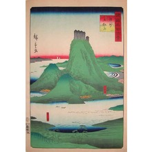 Utagawa Hiroshige II: - Ronin Gallery