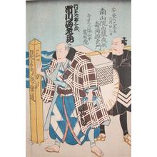 無款: Ichikawa Ebizo 73 Years Old - Ronin Gallery
