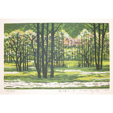 Fujita: Sparkling Green - Ronin Gallery