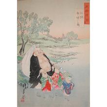 Gekko: Hotei - Ronin Gallery