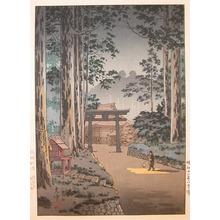 Tsuchiya Koitsu: Nikko - Ronin Gallery
