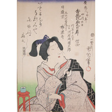 Toyohara Kunichika: Kawarazaki Kunitaro, at 19 Years Old - Ronin Gallery