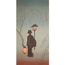 Watanabe Shotei: Spring Night - Ronin Gallery