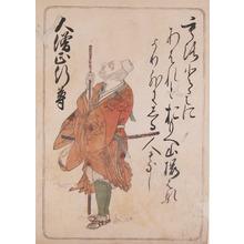 勝川春章: The Former Archbishop Gyoson - Ronin Gallery