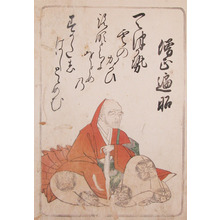 Katsukawa Shunsho: The Priest Henjo - Ronin Gallery