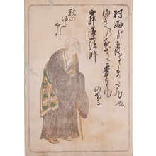 勝川春章: The Priest Jyakuren - Ronin Gallery