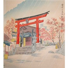 Tokuriki: Torii Gate in Autumn Rain - Ronin Gallery