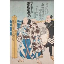 歌川国貞: Ichikawa Ebizo. 73 years old - Ronin Gallery