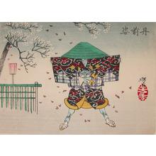 月岡芳年: Tanzen-Sugata - Ronin Gallery