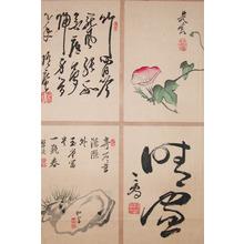 Shibata Zeshin: Morning Glory - Ronin Gallery