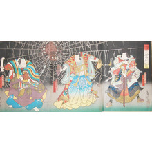 Hironobu: Earth Spider - Ronin Gallery