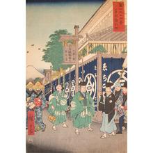 歌川広重: Surugacho, Edo - Ronin Gallery