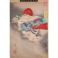 Tsukioka Yoshitoshi: The Demons Arm - Ronin Gallery