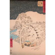 Utagawa Hiroshige: Fujikawa - Ronin Gallery