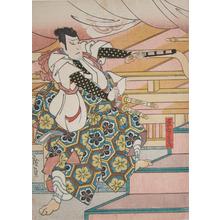 Utagawa Hirosada: Takechi Mitsuhide - Ronin Gallery