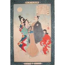 Mizuno Toshikata: Oishi Yoshio - Ronin Gallery